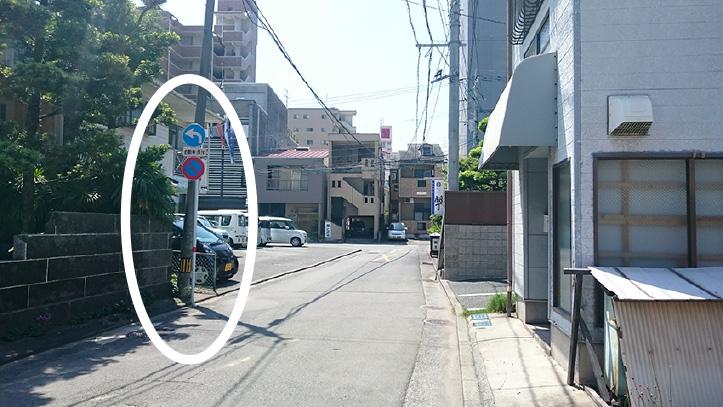 「みずもとスポーツ店」から左折したら40メートルほどで左手に「街のかかりつけ整体院」が見えてきます。左手前にはお寺「正念寺」さんがあります。